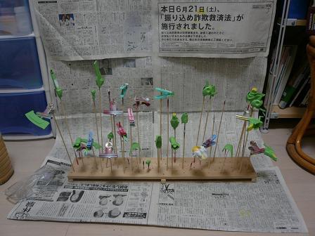 pa green.jpg